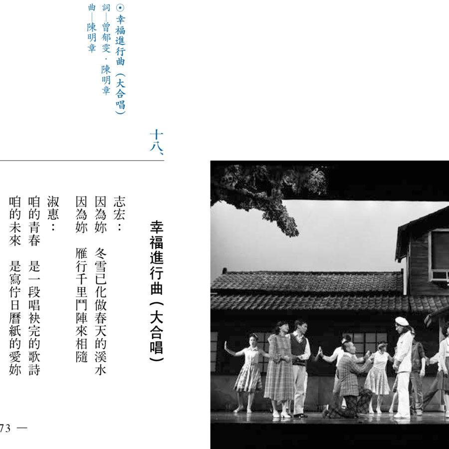 04-歌詞本內頁0520-25
